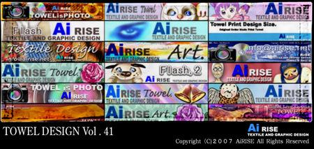 Vol412