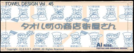 Vol45