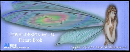 Vol54b_2