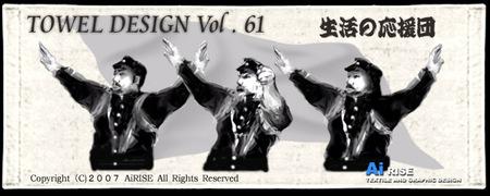Vol61_1