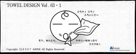 Vol631_3
