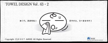 Vol632_1