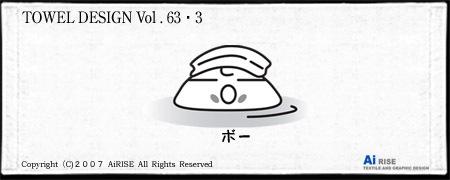 Vol633_1